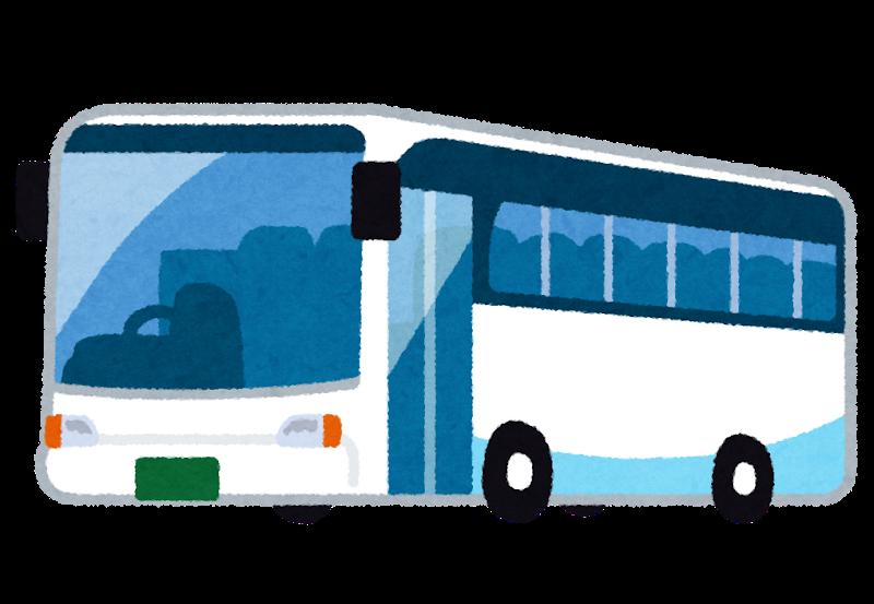 大阪〜東京間、夜行バスに乗って思うこと