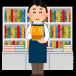 紀伊國屋書店のいっぷう変わった広告手法に注目