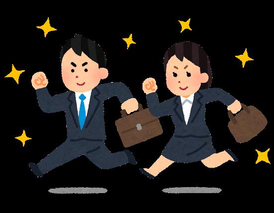新入社員さんへ、企画・広告宣伝・販売促進担当になったら金と足を使え!