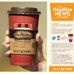 ヘッドラインニュースの入ったコーヒー