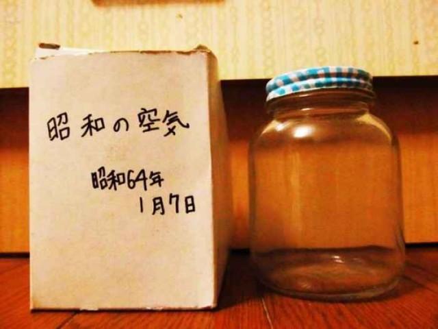 昭和から平成になった時にもあった、空気の瓶詰