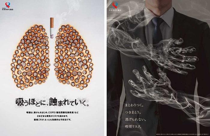 たばこ1本で、寿命は5分30秒縮む