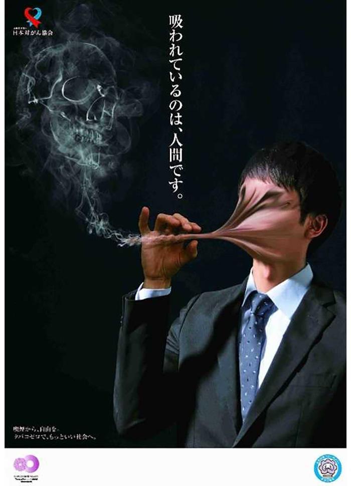 喫煙者だけでなく、非喫煙者も驚くショッキングなデザイン