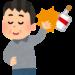 日本対がん協会禁煙推進の啓発ポスターは秀作ぞろいという説